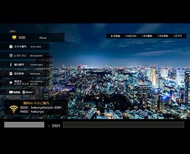 ホテル客室TV画面デザイン